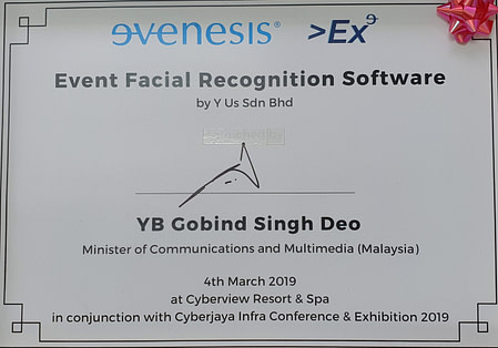 Evenesis Facial Recognition Launch – March 2019